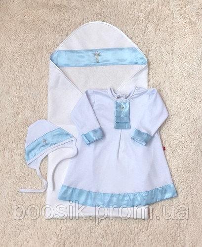 """Крестильный набор """"Ангел"""" голубой 74"""