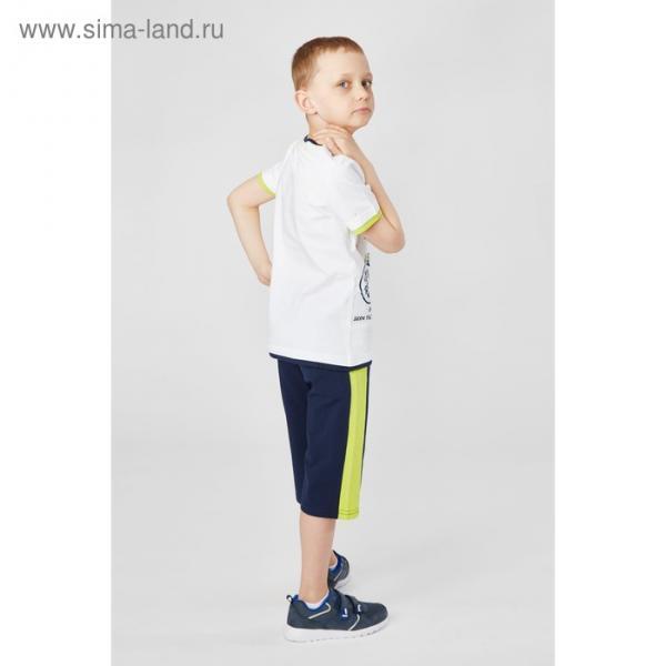 Комплект для мальчика (футболка+шорты), рост 122 см (7 лет), цвет тёмно-синий/белый (арт. Н464)