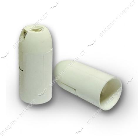 Патрон пластиковый БЕЛЫЙ