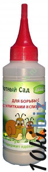 УЮТНЫЙ САД для борьбы с улитками и слизнями 100 мл Химические средства от грызунов в России