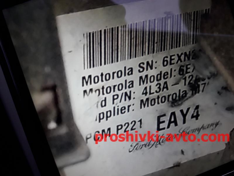 Фото FORD чип тюнинг, F-150 прошивка двигателя (прошивка эбу) F-150_5.4 4U7AGRA