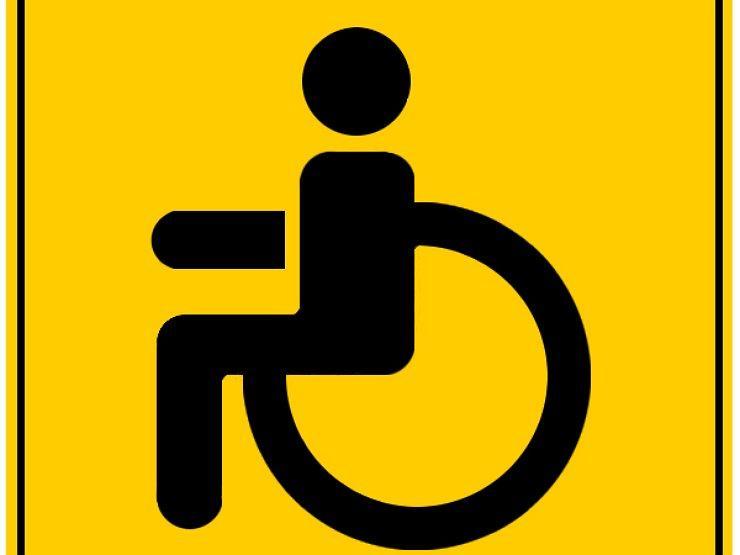 """Знак """"Инвалид"""" наружный"""