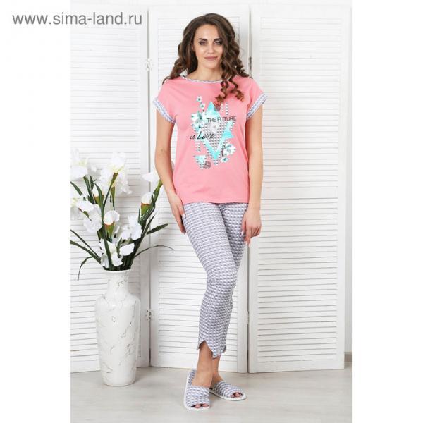 Комплект женский (футболка, брюки) Рафинад-2 цвет коралл, р-р 48