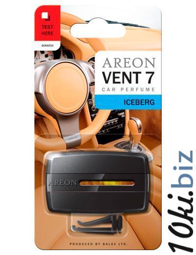 Ароматизатор AREON VENT-7 Ароматизаторы автомобильные на рынке Алмаз в Ростове на Дону