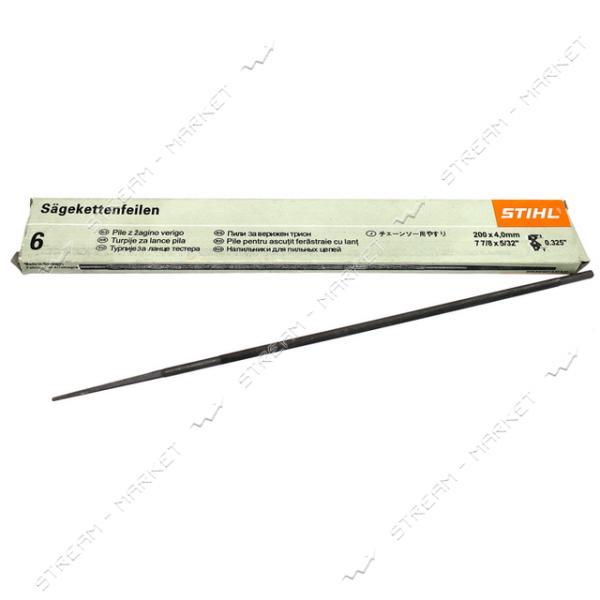 Напильник для заточки цепей d 4 мм STIHL (6 шт в упаковке, цена за упаковку) Китай