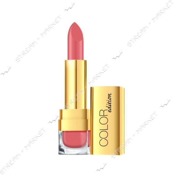 Губная помада Eveline Cosmetics Color Edition № 703