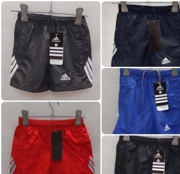 Шорты Adidas 2-5 лет