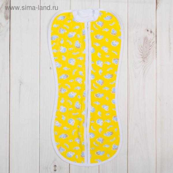 Пеленка-кокон на молнии, рост 50-62 см, цвет жёлтый, принт микс 1133_М