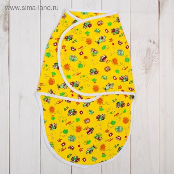 Пеленка-кокон на липучках, рост 50-62 см, цвет жёлтый, принт микс 1139_М