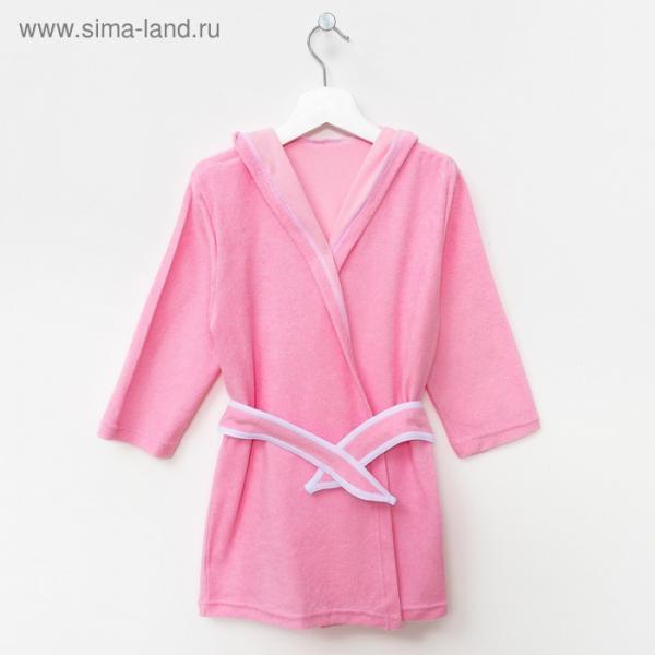 Халат махровый с капюшоном, рост 86-92 см, цвет розовый