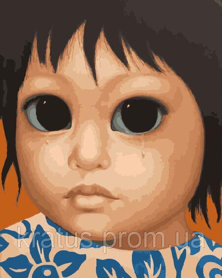 Фото Картины на холсте по номерам, Дети на картине KGX 29277