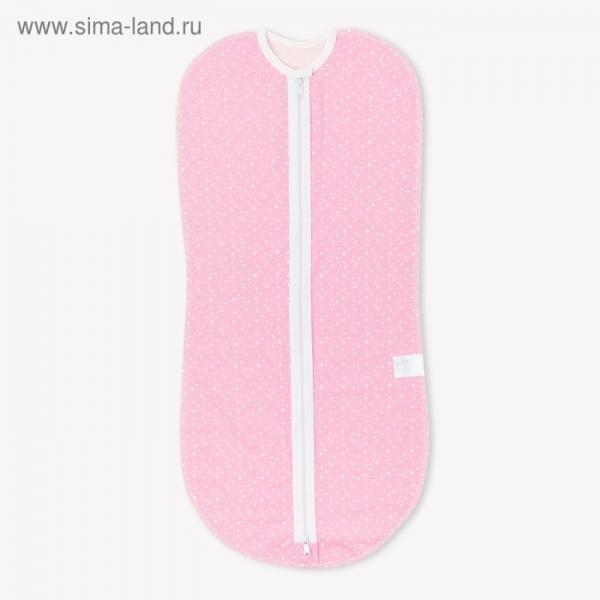 Пеленка-кокон, цвет розовый/звездочки, рост 50-62 см, кулирка, хл 100%