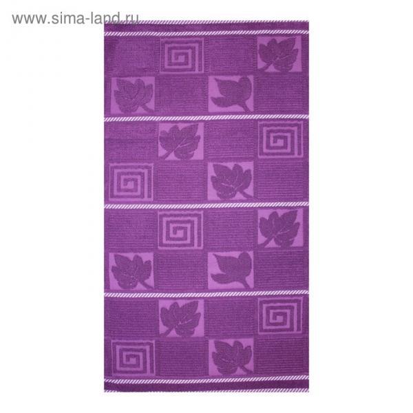 Полотенце махровое Privilea «Модерн», 50х90 см, фиолетовый