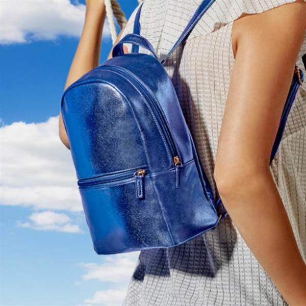 Женский рюкзак «Жизель»
