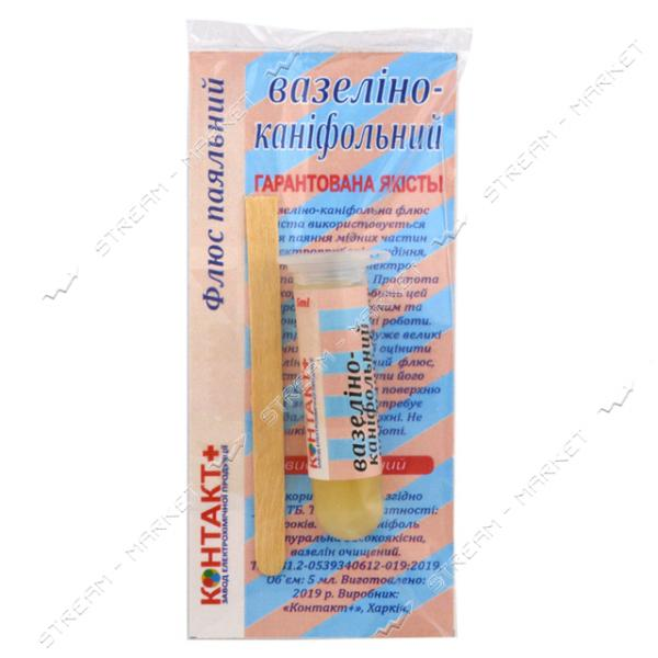 Флюс Контакт плюс ВК-105 Вазелиново-канифольный 5 мл
