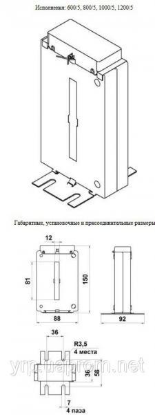 Трансформатор тока ТШ066-1 1200/5 к.т. 0,5S