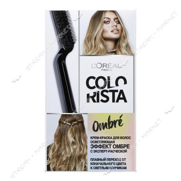"""Крем-краска для волос L""""Oreal Paris Colorista Ombre осветляющая"""