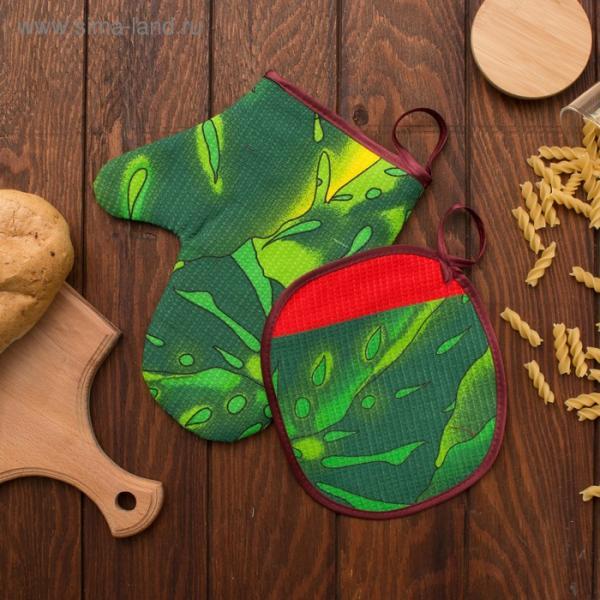 Набор вафельный прихватка 18х18 см+ рукавичка 21х26 см, 160 г/м2, хлопок 100%