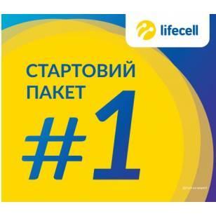 Стартовый пакет Lifecell Универсальный (Код товара:9497)