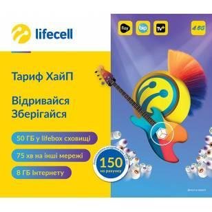 Стартовый пакет Lifecell Хайп (Код товара:9498)