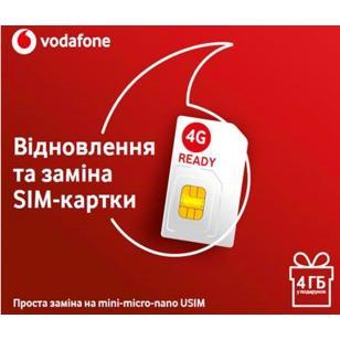 Стартовый пакет Vodafone  Восстановление и замена sim-карты (Код товара:9495)