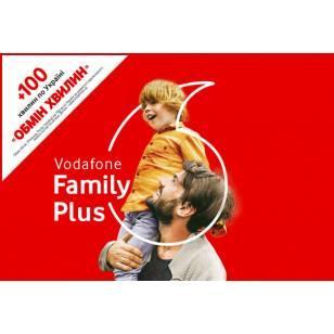 Стартовый пакет Vodafone Family Plus (Код товара:488)