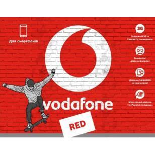 Стартовый пакет Vodafone Red S (Код товара:9490)