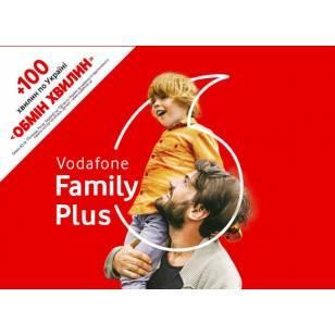 Стартовый пакет Vodafone Unlim 3G Plus Family (Код товара:9494)