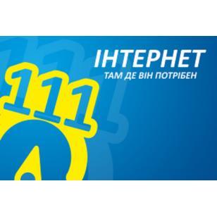 Стартовый пакет Интертелеком (Код товара:1139)