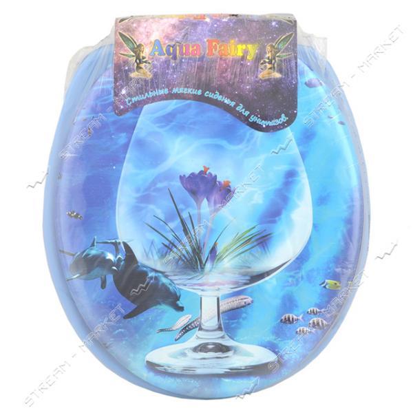 Сидение для унитаза мягкое голубое AquaFairy, Турция