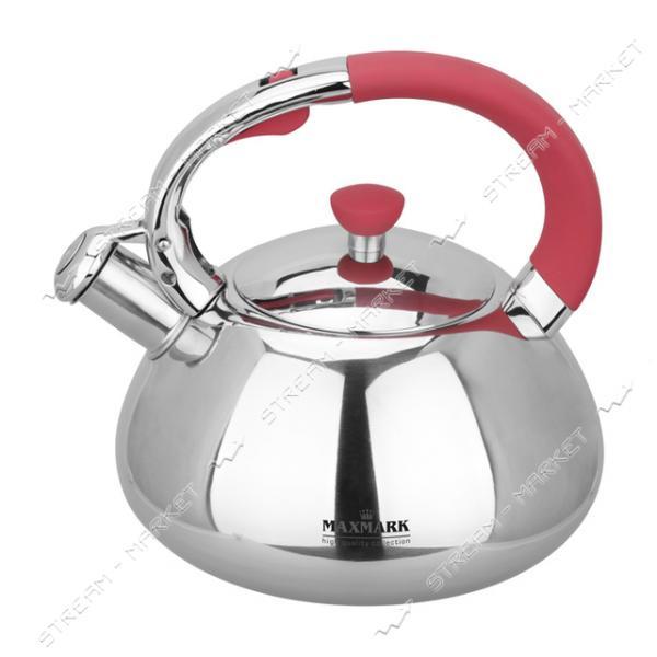 Чайник со свистком Maxmark MK-1308R 3.0л