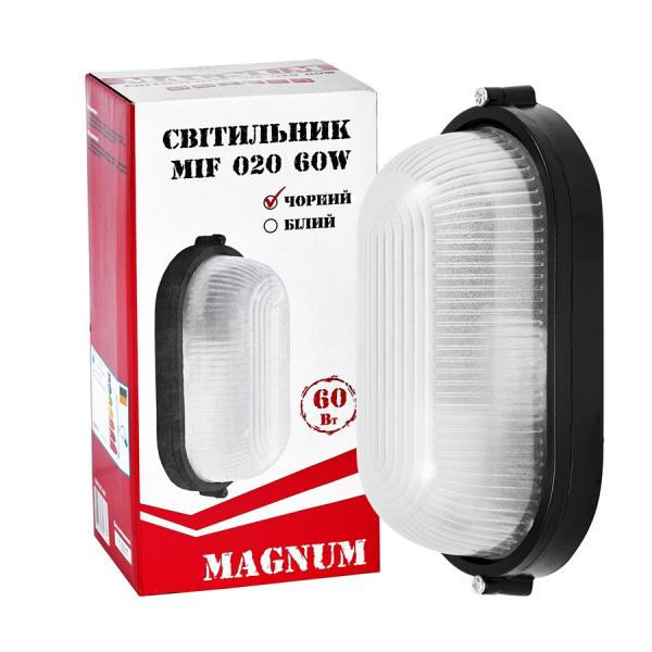 Светильник настенно-потолочный MAGNUM MIF 020 60W E27 черный