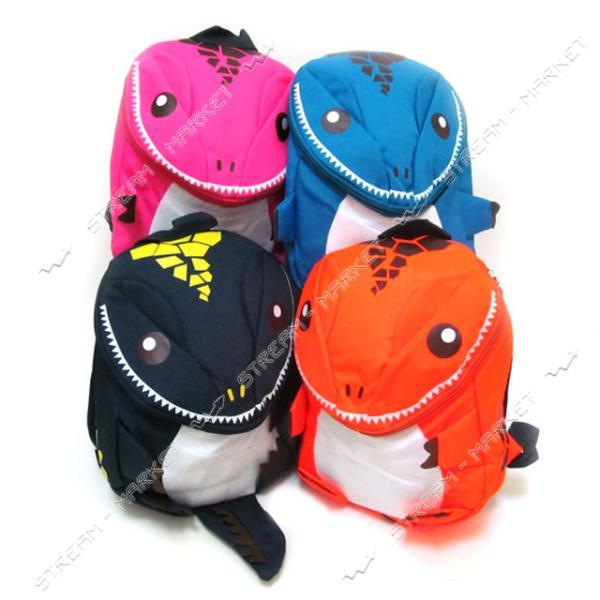 Рюкзак детский Динозавр 0292 27х23х8 см цвета в ассортименте