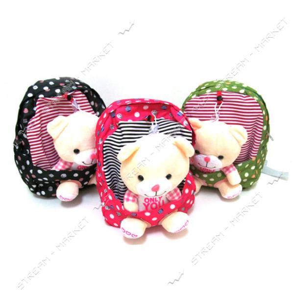 Рюкзак детский с игрушкой Мишки 0407 27х24х8 см цвета в ассортименте