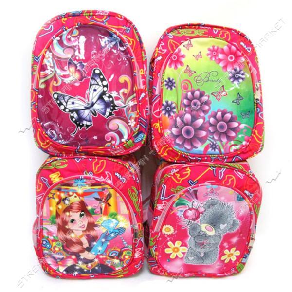 Рюкзак детский Petty 090G 33х25х12 см рисунок в ассортименте