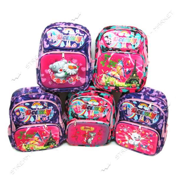 Рюкзак детский Beauty 093G 39х29х12 см рисунок в ассортименте