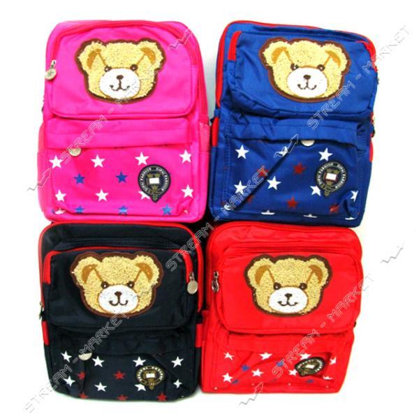 Рюкзак детский Медведь 7235 30х24х11 см рисунок в ассортименте
