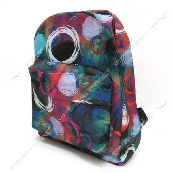 Рюкзак детский Круги 0622-1 DSCN0622-S-2 27х21х9 см цвета в ассортименте