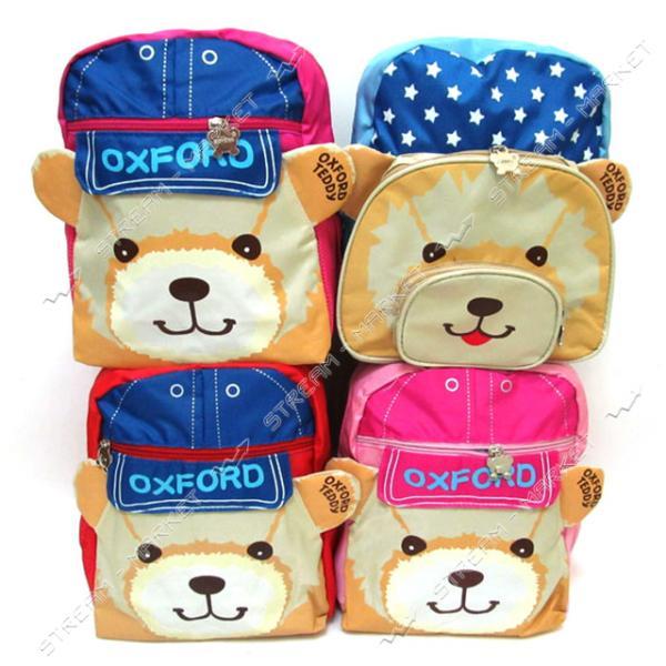 Рюкзак детский Мишка Oxford DSCN2864 28х23х10 см цвета в ассортименте