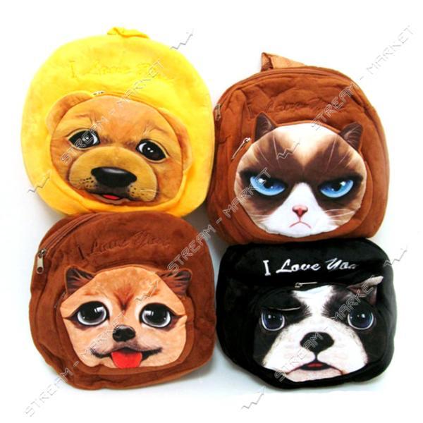 Рюкзак детский Собачки 26х25х4.5 см плюшевый цвета в ассортименте