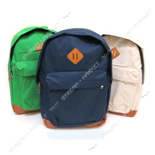 Рюкзак Minimal 1739 42х30х13 см цвета в ассортименте