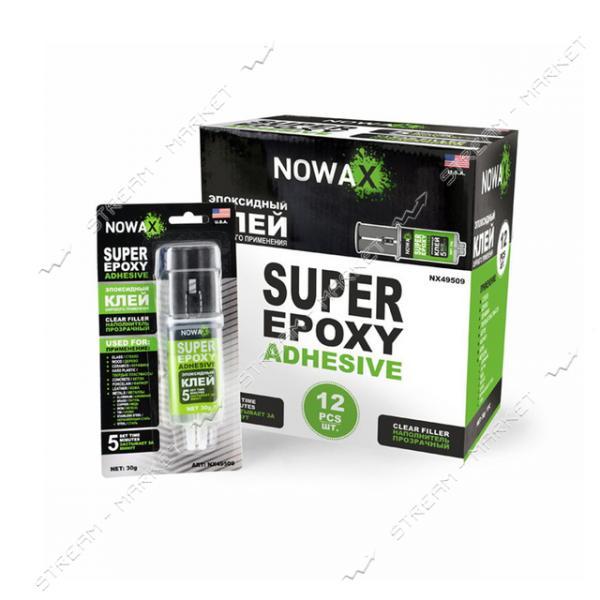 Эпоксидный клей NOWAX NX49509 SUPER EPOXY ADHESIVE 30 г