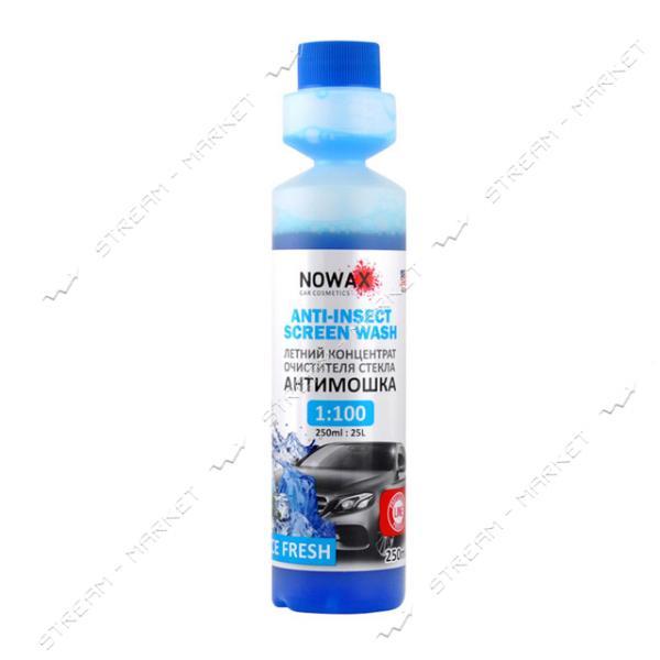 Омыватель для стекла NOWAX NX25125 Ice Fresh 250 мл