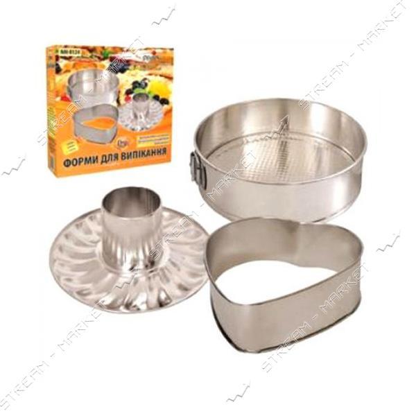Набор форм для выпечки Stenson МН-0124 3шт