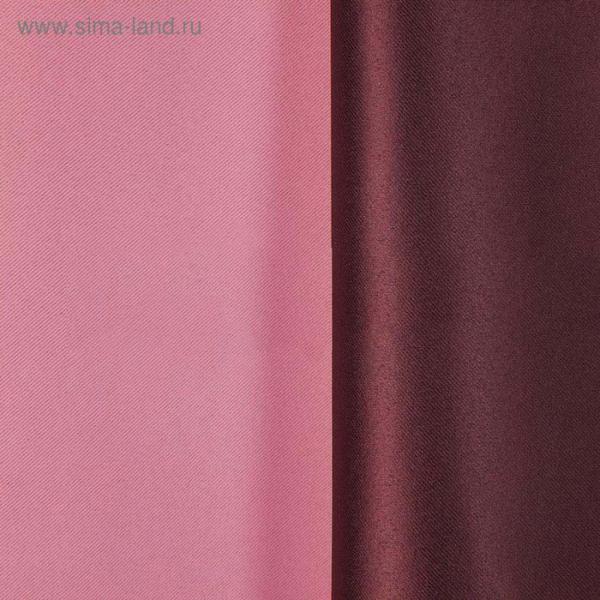 Ткань портьерная в рулоне, ширина 280 см., блэкаут 86161