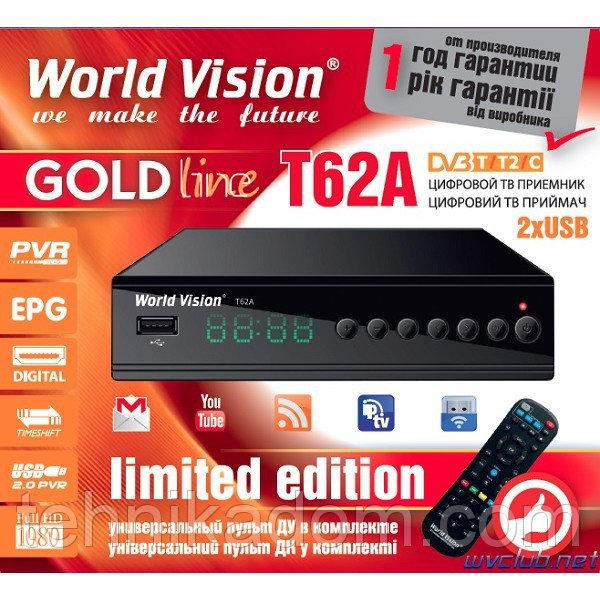Тюнер World Vision T62A - Т2 Тюнер DVB-T2 IPTV