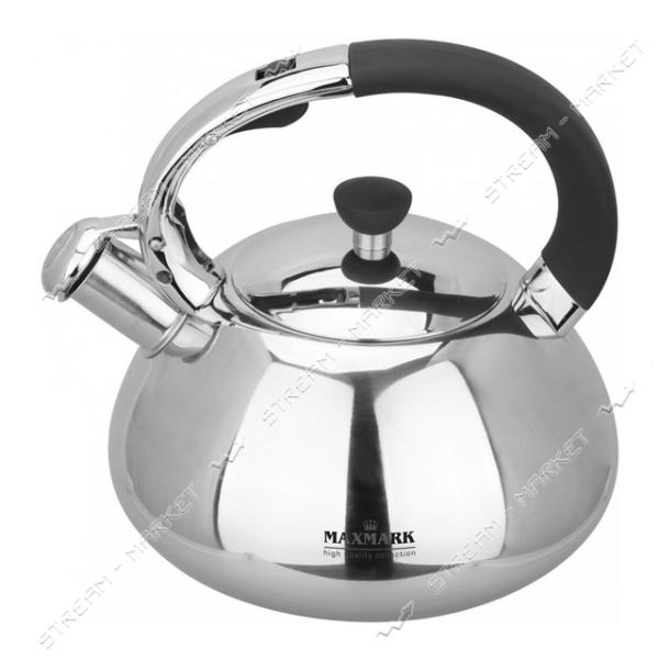 Чайник со свистком Maxmark MK-1308B 3.0л