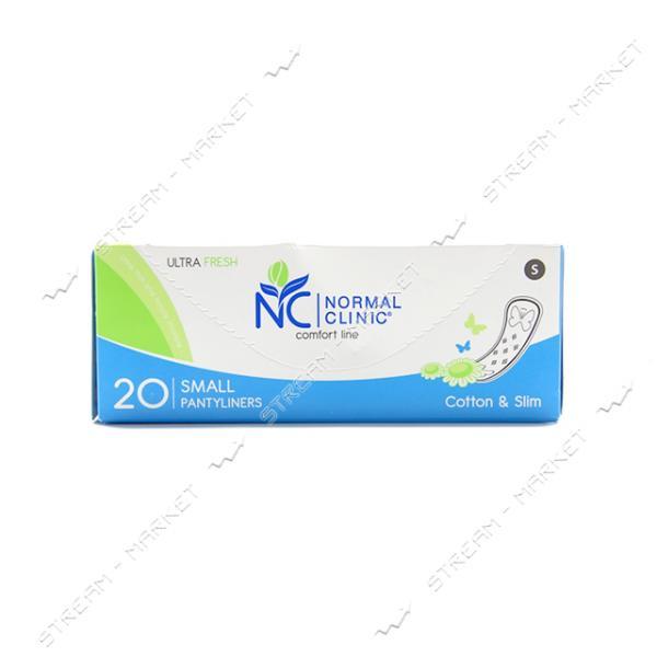 Гигиенические прокладки ежедневные Normal Clinic Comfort Ultra Fresh S 20шт