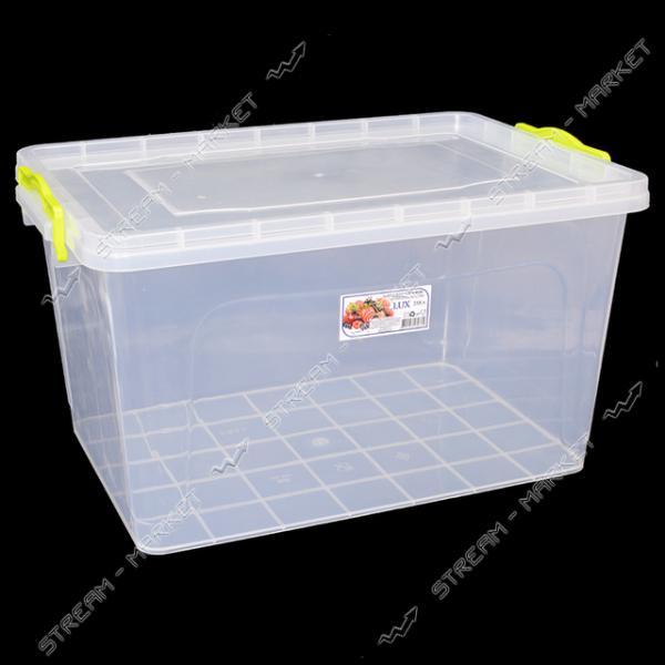 Контейнер пищевой прозрачный 23 л (ручки-защелки)