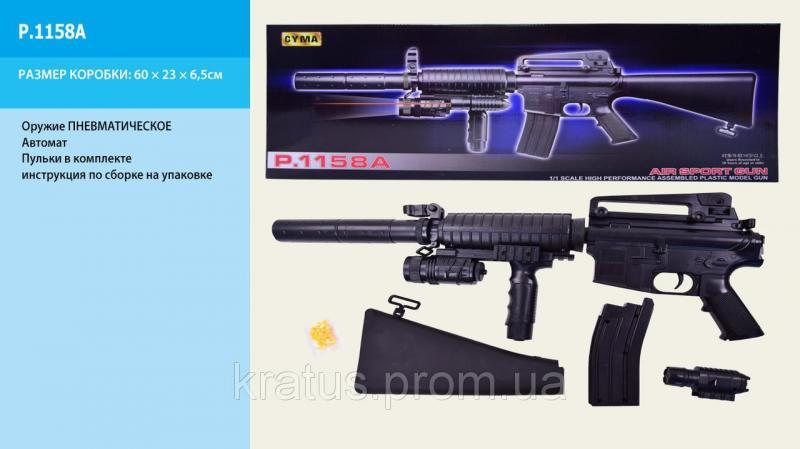 Фото Игрушечное Оружие, Стреляет пластиковыми 6мм  пульками, Автомат, пулемет, карабин Карабин P.1158A